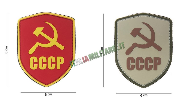 Patch CCCP Comuinista in Pvc