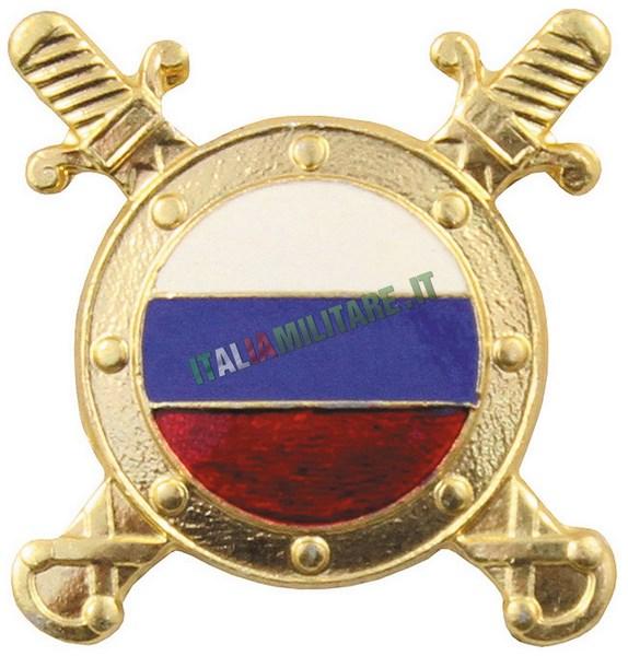 Spilla Russa Militare Originale 636046D