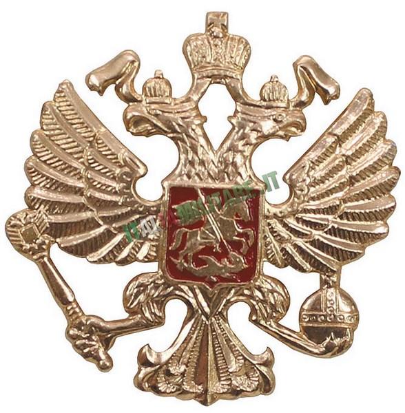 Spilla Russa Militare Originale 636040